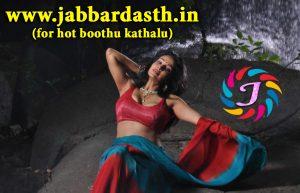 "Paarijathalu(6va Katha -""Abhinava Sumathi"") | పారిజాతాలు(6వ కథ - ""అభినవ సుమతి "") | dengudukadalu"