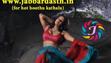 "Paarijathalu(6va Katha -""Abhinava Sumathi"")   పారిజాతాలు(6వ కథ - ""అభినవ సుమతి "")   dengudukadalu"