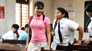 GIRLS HIGH SCHOOL