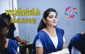 GIRLS HIGH SCHOOL |గర్ల్స్ హైస్కూల్| AMMAYI POOKU