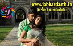 SNEHAM HADDU MEERITHE | స్నేహం హద్దు మీరితే | jabbardasth sex stories