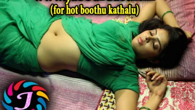 Oka Bartha Katha-Vijay | ఒక భర్త కథ-విజయ్ | jabardast telugu sex stories