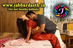 Snehithudi Amma   స్నేహితుడి అమ్మ   telugu hot stories