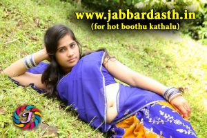 Kalapurushidi Kadhalu | కాలపురుషుడి కధలు | telugu hot stories