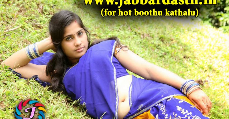Kaalapurushidi Kadhalu | కాలపురుషుడి కధలు | telugu hot stories