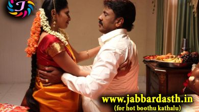 Srungara Kathamaalika | శృంగార కథామాళిక | Telugu hot Stories