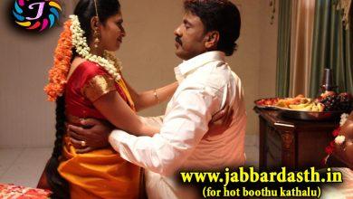 Srungara Kathamaalika   శృంగార కథామాళిక   Telugu hot Stories