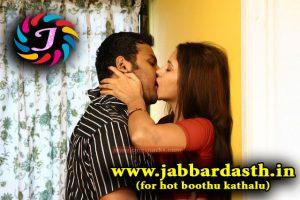 Nelaku Oka Roju | నెల కు ఒక రోజు | Jabardasth Telugu Sex Stories