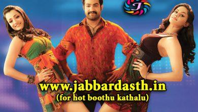 PELLAMA....! LANJA....! , పెళ్లమా....! లంజా....!,Telugu Hot Stories
