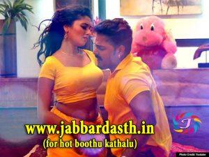 Naa Korika 2   నా కోరిక 2   telugu sex stories in jabardasth
