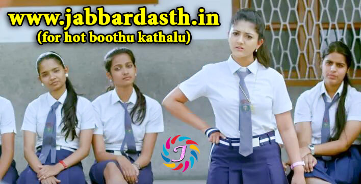 School Days | స్కూల్ డేస్ | Jabardasth Telugu Sex Stories