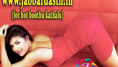 ila Kuda Jaruguthunda | ఇలా కూడా జరుగుతుందా | telugu hot stories