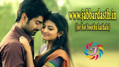 Kadha Puranam   కధా పూరణం   telugu romantic stories