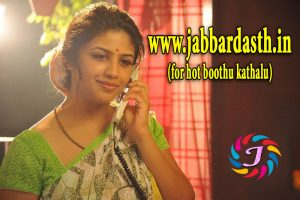 Pramila Teacher - 1 | ప్రమీలా టీచర్ | telugu actress sex stories