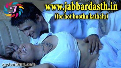 Shiva Reddy Bulli Kathalu | శివా రెడ్డి బుల్లి కథలు | jabbardast sex stories