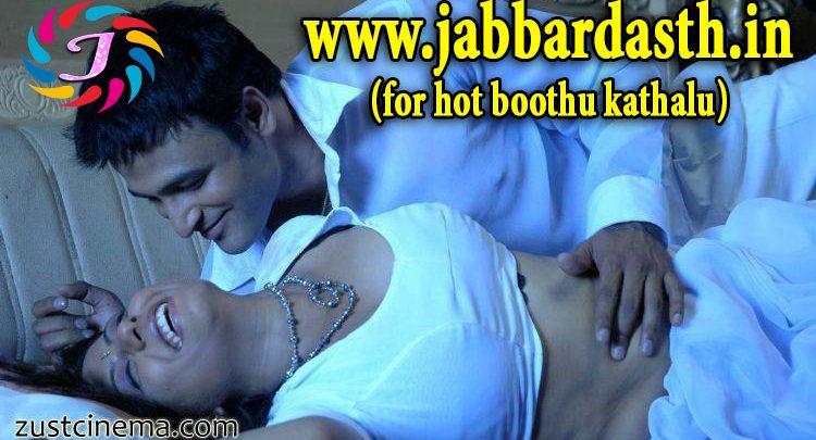 Shiva Reddy Bulli Kathalu   శివా రెడ్డి బుల్లి కథలు   jabbardast sex stories
