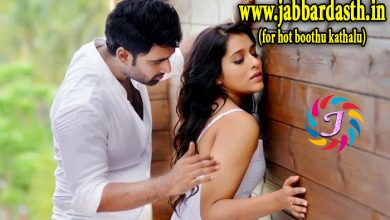 Raadavilasam   రాధావిలాసం   telugu sex stories in jabardasth