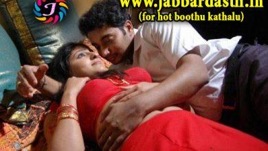 Oka Bartha Chesina Thappu | ఒక భర్త చేసిన తప్పు | telugu boothu kathalu