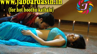 Pakkinti Roopa | పక్కింటి రూప |telugu sex stories in jabardasth