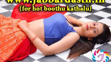 Casanova Sex Thriller | కాసనోవా సెక్స్ థ్రిల్లర్ | telugu actress sex stories