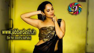 Bharya Gunavathi Shathru | భార్య గుణవతి శత్రు | hotjabbardast sex stories