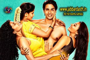 Thrible Dhamaka - 1   త్రిబుల్ ధమాకా   telugu sex stories