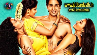 Thrible Dhamaka   త్రిబుల్ ధమాకా   telugu sex stories