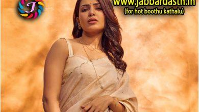 Adavallatho Yuddam | ఆడవాళ్ళతో యుద్ధం |telugu actress sex stories