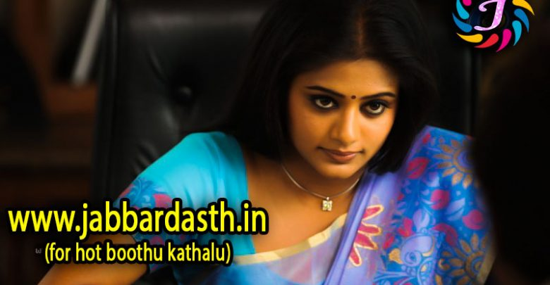 Naa Kasi Pellam | నా కసి పెళ్ళాం | telugu dengudu kathalu - jabbardasth
