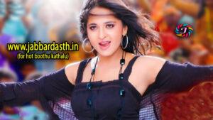 Facebook lo Naa Pathivratha Pellam Ranku | Facebook లో నా పతివ్రతా పెళ్ళాం.. రంకు | jabbardasth.in
