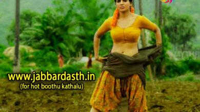 Ladies Special   లేడీస్స్పెషల్   telugu sex stories in jabardasth
