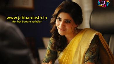 Sumalatha | సుమలత | jabbardasth telugu boothu kathalu