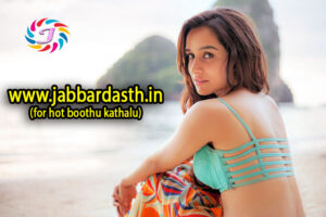 Athade Arjun | అతడే అర్జున్ | telugu boothu kathalu