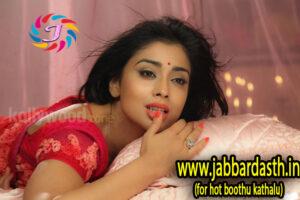 Aadavaalla Whatsapp Group lo Chandhu | ఆడవాళ్ళ వాట్సాప్ గ్రూప్ లో చందు | ww.jabbardasth.in