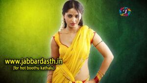 Sunitha - Naa kalala Raani   సునీత- నా కలల రాణి   telugu dengudu kathalu jabardast