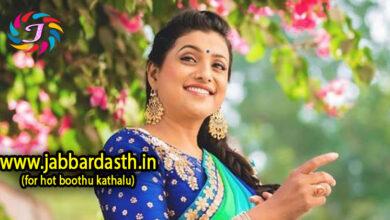 Suja Srungara Prayanam | సుజా శృంగార ప్రయాణం | www.jabbardasth.in
