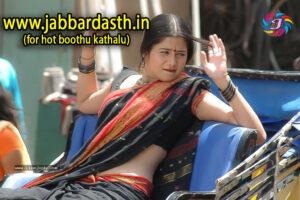 Pushpa (Oka Pellaina Pogarubattina Kasi Lanja)  పుష్ప : ఒక పెళ్ళియైన, పొగరుబట్టిన కసి లంజ   telugu dengudu kathalu jabardast